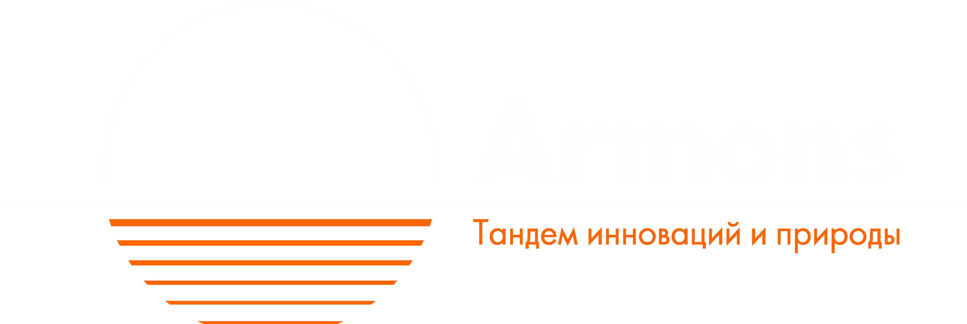 Armons_logo_01_white_